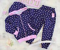 Детский спортивный костюм для девочки Love