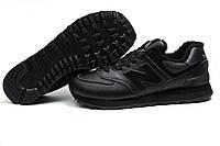 Зимние кроссовки ► New Balance 574,  черные (Код: 30015) ► [  45 46  ] ✅Скидка 21%