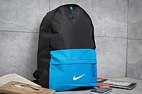 Рюкзак унисекс ► Nike, голубой (90144), р.  [ 1  ] ✅Скидка 58%