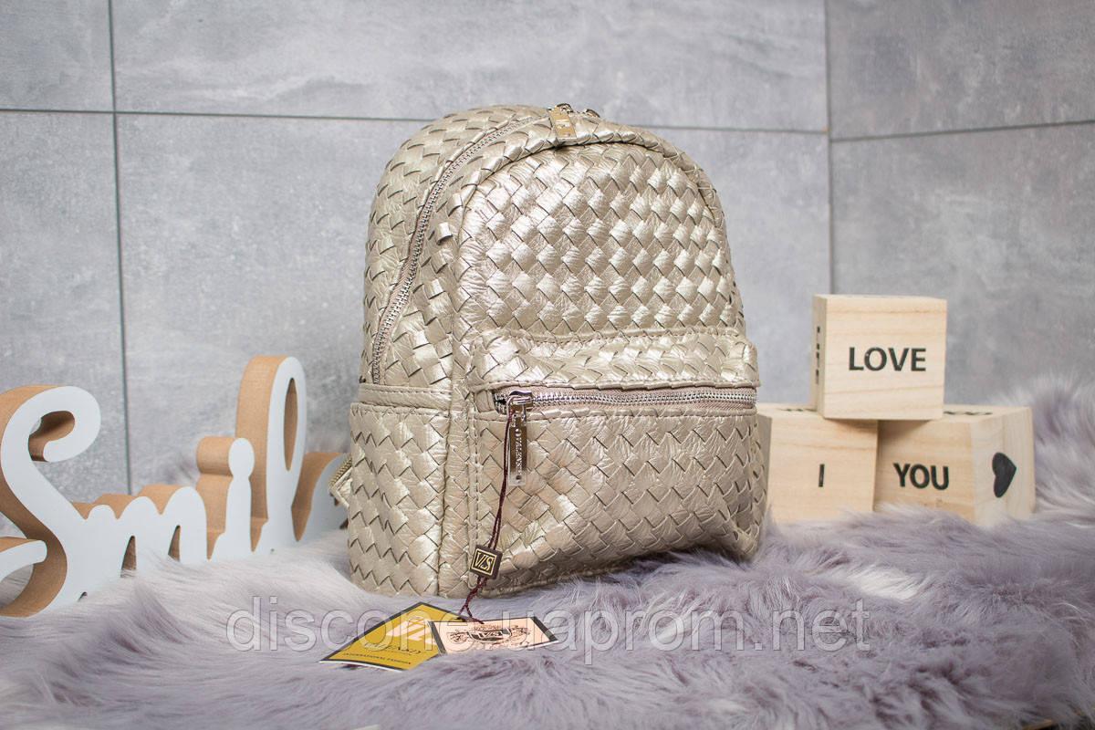 Рюкзак женские ► Valensiy,  золотой (Код: 90161) ► [ 1  ] ✅Скидка 66%