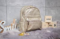 Рюкзак женские ► Valensiy, золотой (90161), р.  [ 1  ] ✅Скидка 55%