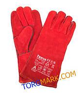 Сварочные спилковые перчатки (краги) красные Cerva (Чехия)