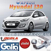 Фаркоп Hyundai i30 (прицепное Хундай И30), фото 1