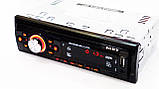 Автомагнітола Sony 8225BT ISO Bluetooth+MP3+FM+USB+SD+AUX, фото 6