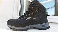 Зимняя обувь Ecco boom