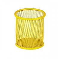 Подставка металлическая для ручек Zibi желтая (ZB.3100-08)