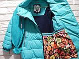 """Куртка-пальто зимнее для девочки """"Эмели"""", фото 4"""