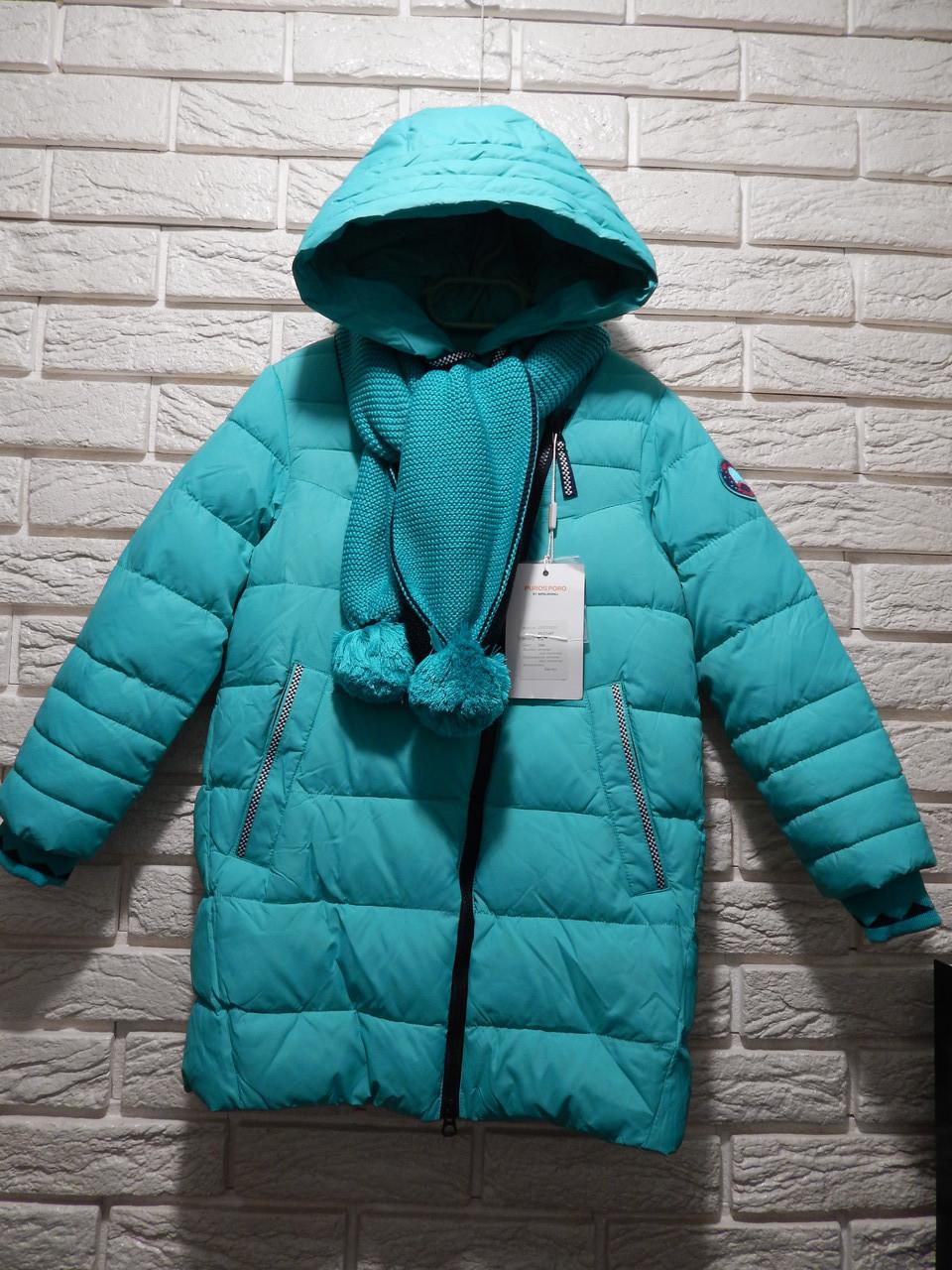 """Куртка-пальто зимнее для девочки """"Эмели"""""""