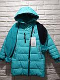 """Куртка-пальто зимнее для девочки """"Эмели"""", фото 2"""