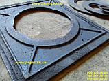 Плита чавунна (370х410 мм) печі, грубу, барбекю, мангал, котли, фото 4