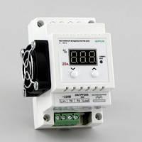 Регулятор мощности со стабилизацией напряжения симисторный цифровой на DIN-рейку (симистор 20А) РМ-20/D