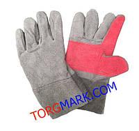 Сварочные спилковые перчатки (краги) короткие 350 мм