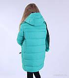 """Куртка-пальто зимнее для девочки """"Эмели"""", фото 6"""