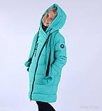 """Куртка-пальто зимнее для девочки """"Эмели"""", фото 8"""