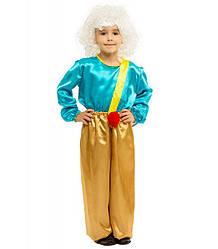 Карнавальный костюм КАРЛСОН для мальчика 4,5,6,7,8,9 лет детский маскарадный костюм КАРЛСОНА