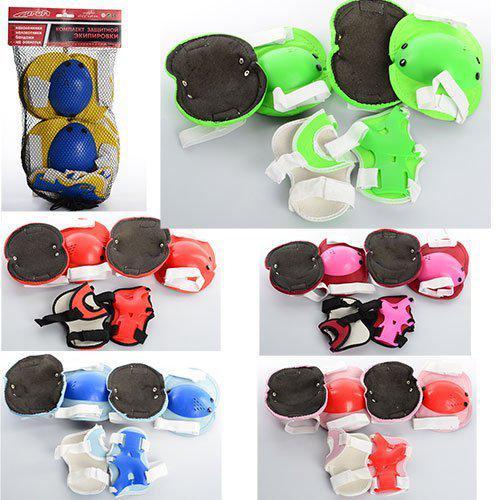 Захисне спорядження MS 0032-2 для колін, ліктів, 6 кольорів, сітка, 19-34-5 см