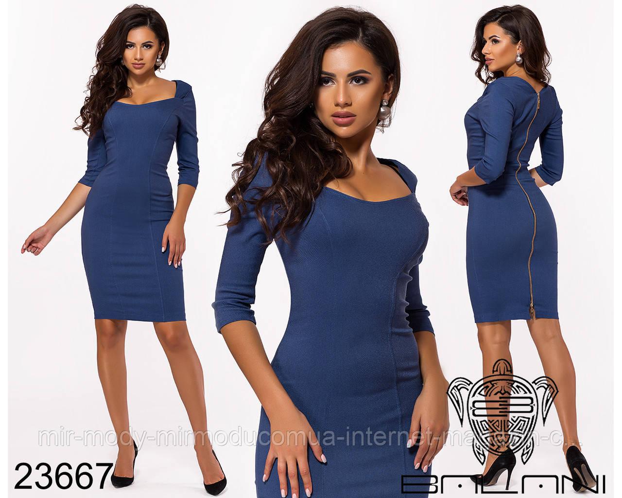 Платье - 23667 стрейч-джинс 42 по48 размер(бн)