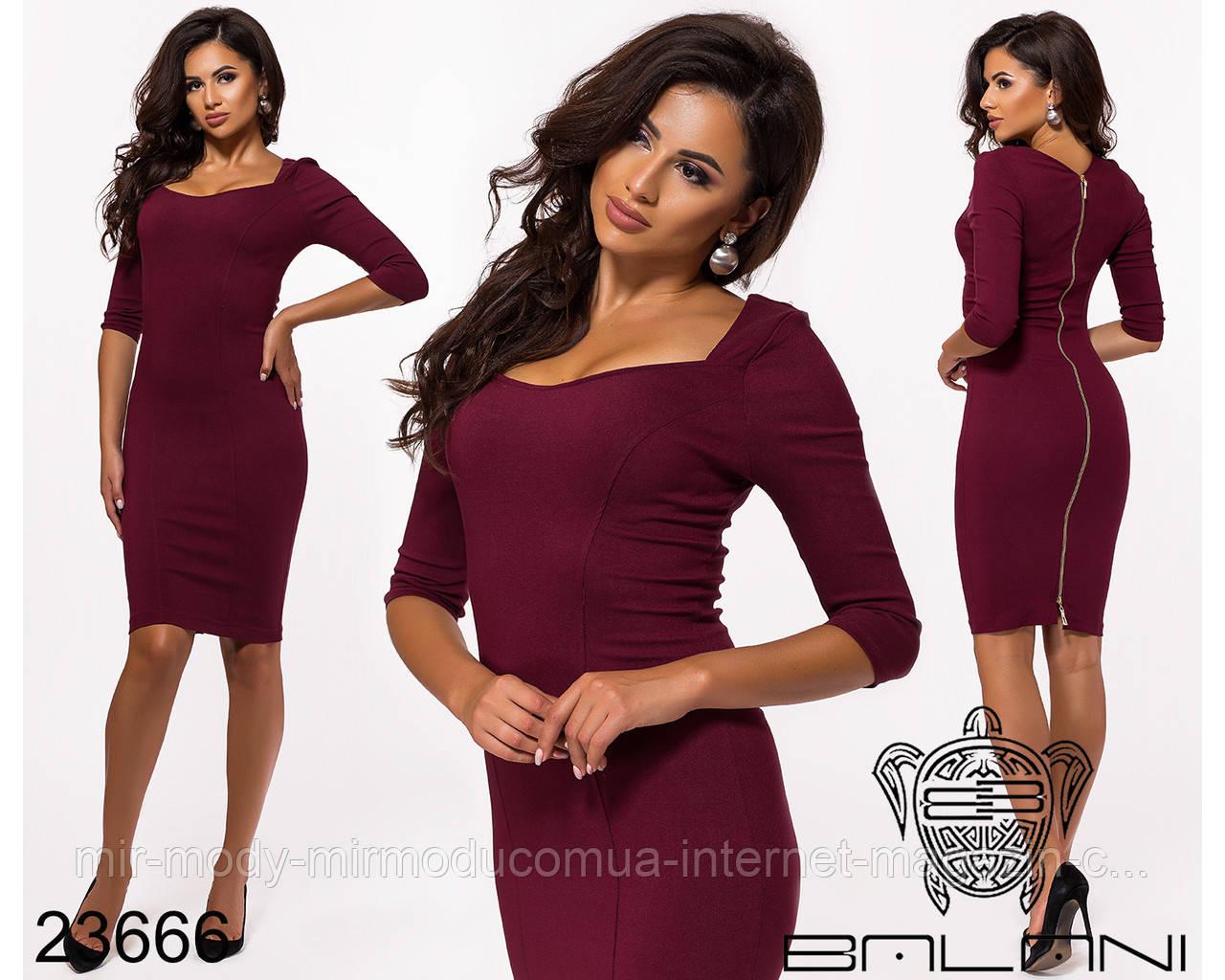 Платье - 23666 стрейч-джинс 42 по48 размер(бн)