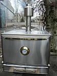 Хоспер, печь-мангал на 170 мест!