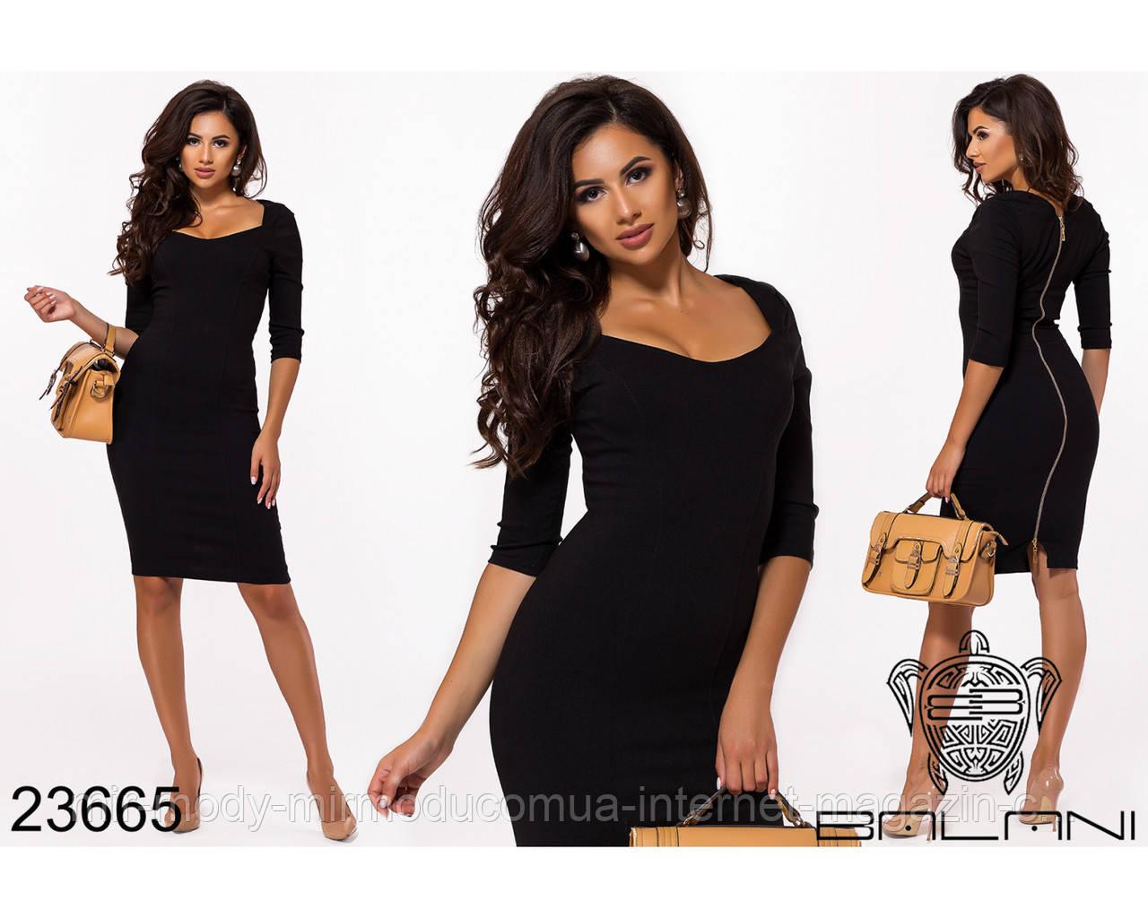 Платье - 23665 стрейч-джинс 42 по48 размер(бн)