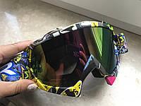 Мото кроссовые очки под шлем c ярким принтом