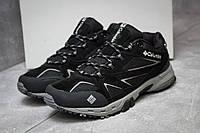 Кроссовки мужские  Columbia OutDry, черные (14691) размеры в наличии ► [  41 44  ], фото 1