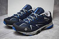 Кроссовки мужские 14692, Columbia OutDry, темно-синие ( 41  ), фото 1