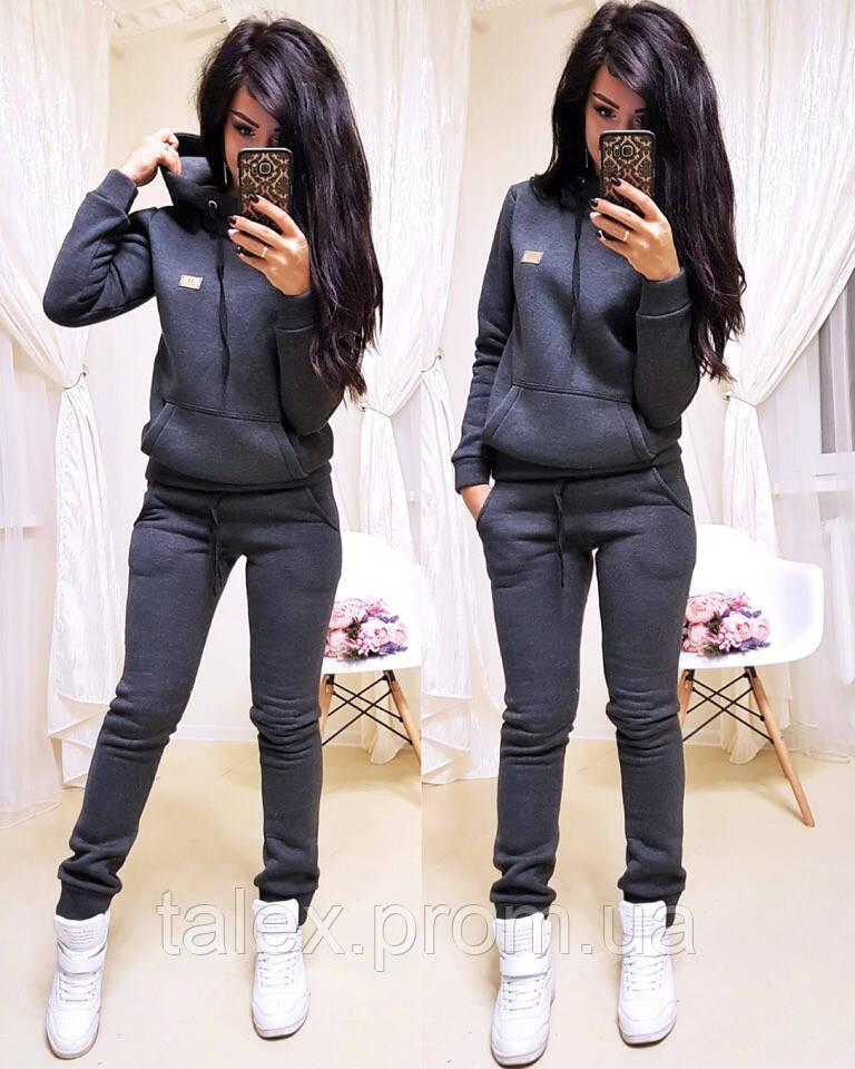 b7ade763 Костюм спортивный женский теплый на флисе - Оптово-розничный магазин женской  одежды
