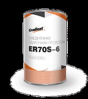 Дріт обміднений Gradient ER70S-6 ф1.2/250кг Drum Pack (СВ08Г2С)