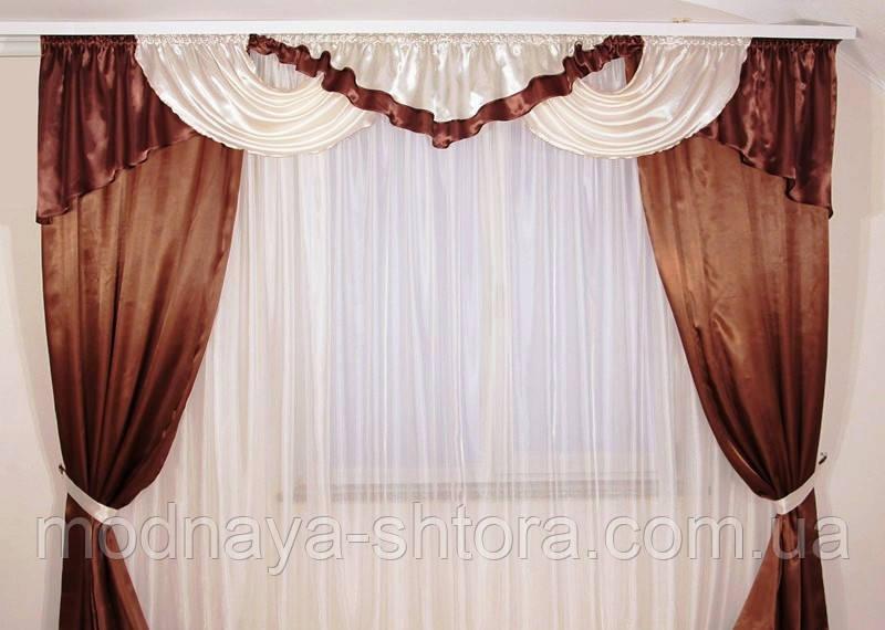 "Готовый шторный комплект ""Альберта"" атлас+шторы (шоколадный), 3 м"
