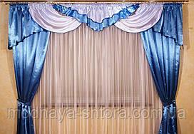 """Готовый шторный комплект """"Альберта"""" атлас+шторы (синий), 3 м"""
