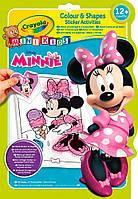 Книга раскраска с наклейками Crayola Mini Kids Мини Маус (81-1372)