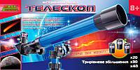 Астрономический телескоп Easy Science (44009)