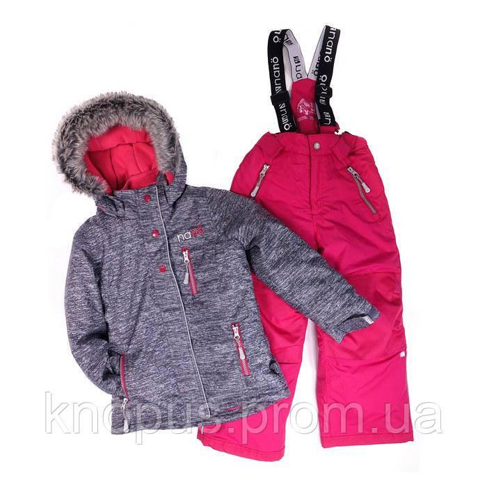 Зимний термокомплект, для девочки  Grey, NANO На рост 122, 134