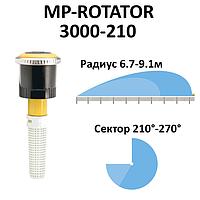 Форсунка MP-Rotator 3000-210, Hunter