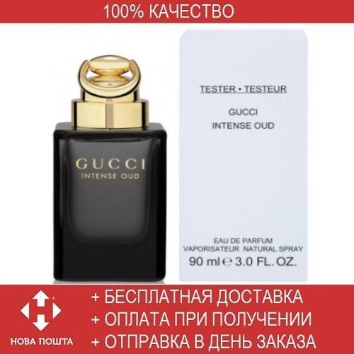 Gucci Intense Oud Edp 90ml Tester парфюмированная вода гуччи интенс