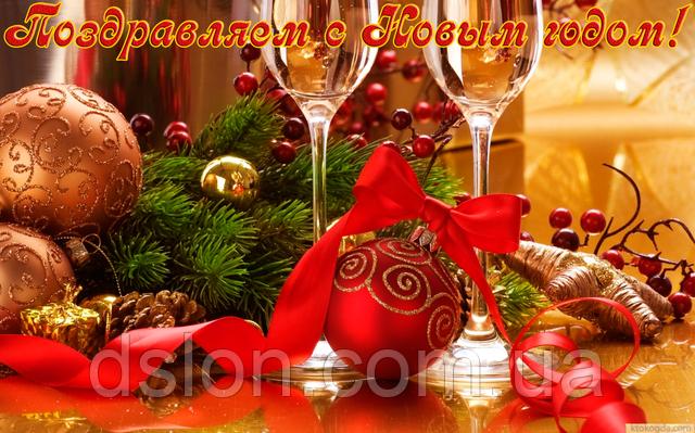 График работы на новогодние праздники!!!