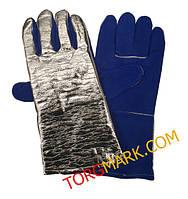 Спилковые (краги) перчатки для работ с высокими температурами 500°C+