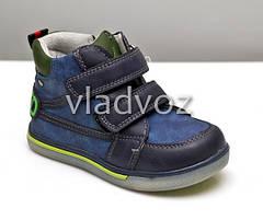 Демисезонные ботинки для мальчика синие 21р.-26р. 3867