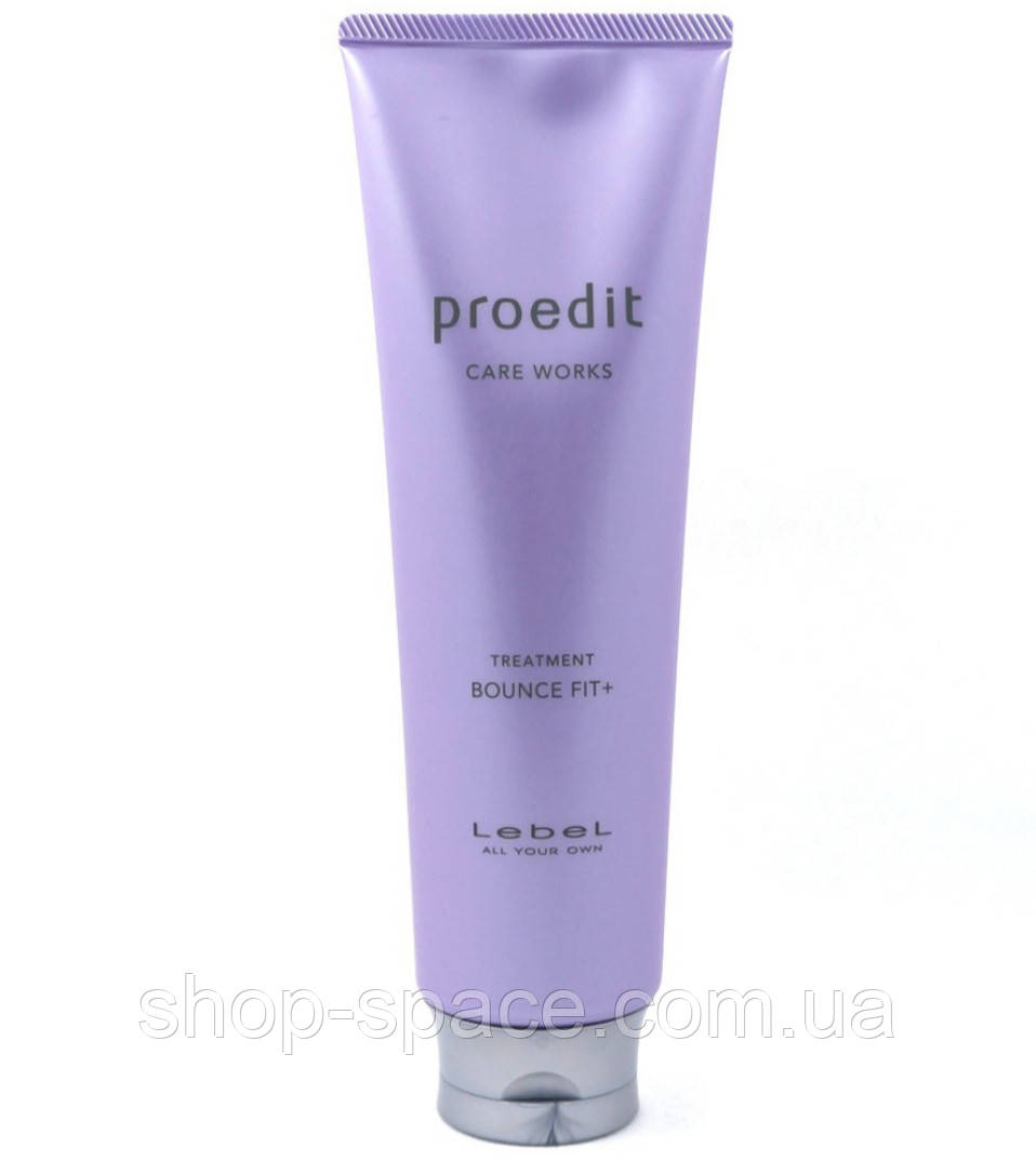 Маска для волос Lebel Proedit Bounce Fit+ (250 мл)