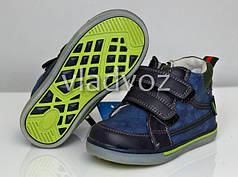 Детские демисезонные ботинки для мальчика синие 21р.