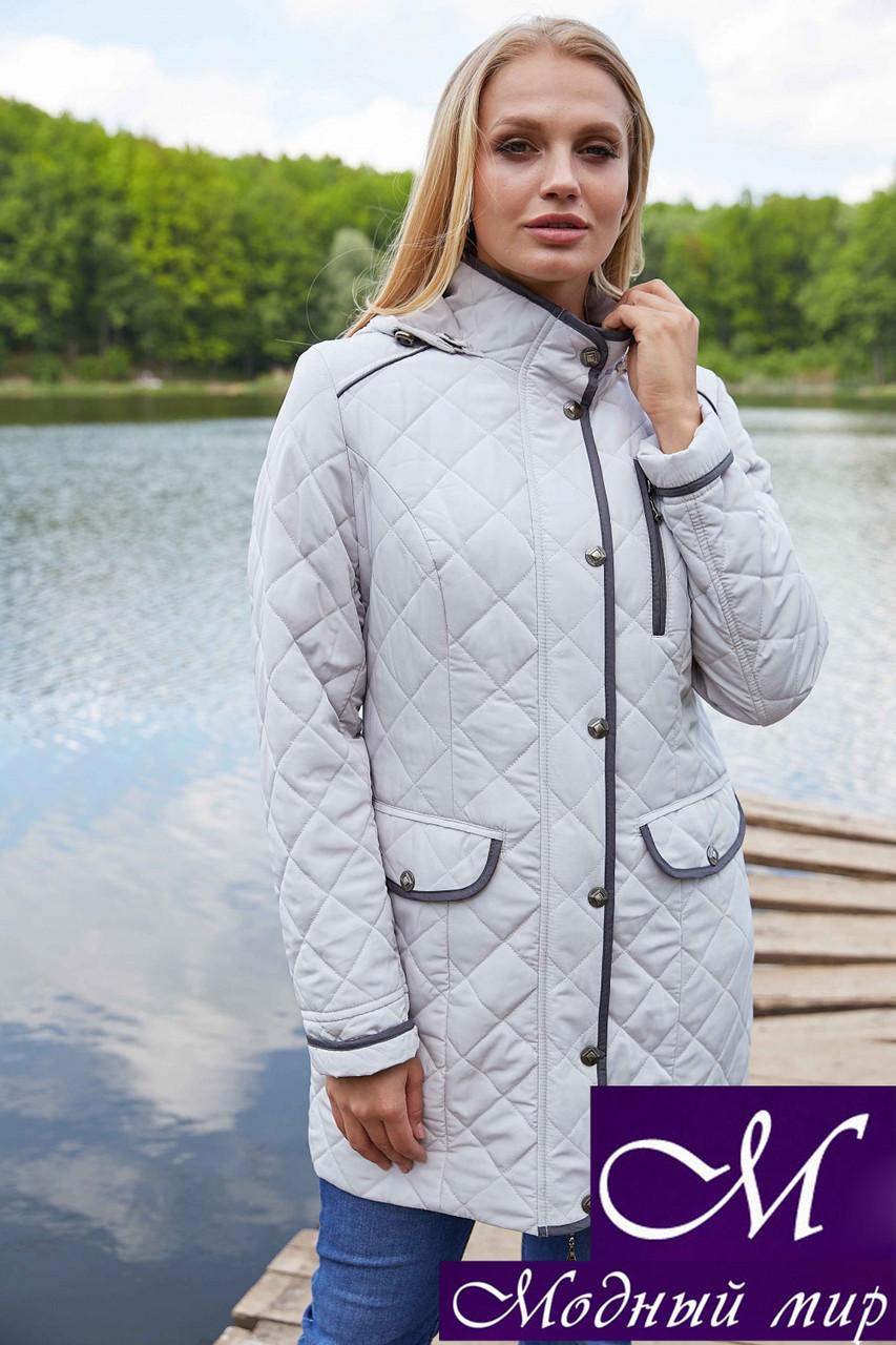Женская демисезонная куртка большого размера (р. 48-66) арт. Адена св.беж