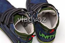 Детские демисезонные ботинки для мальчика синие 23р., фото 3