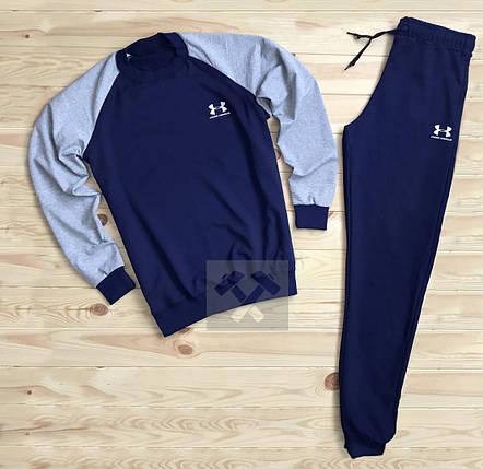Спортивный костюм без молнии Under Armor сине-серый топ реплика, фото 2