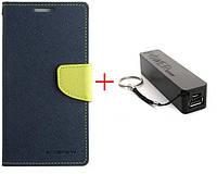 Чехол книжка Goospery Asus ZenFone Go ZB500KG + Внешний аккумулятор (Powerbank) 2600 mAh (в комплекте). Подарок!!!