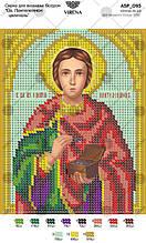 Схема для вишивки бісером Св. Пантелеймон цілитель