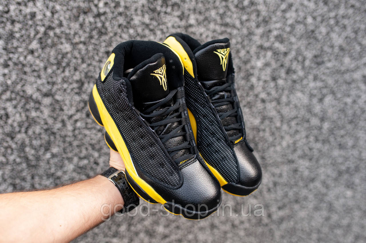 watch 10e90 c20cd best price air jordan melo black yellow cff5f 97012