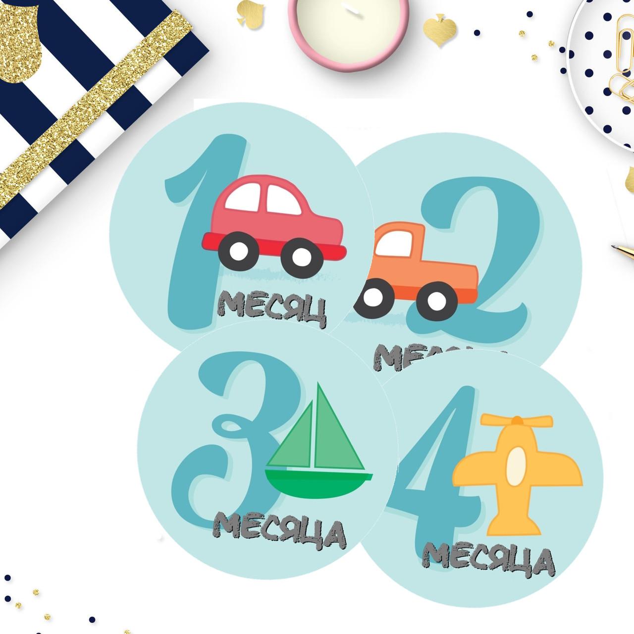Baby Stickers, Наклейки для домашней фотосессии №26
