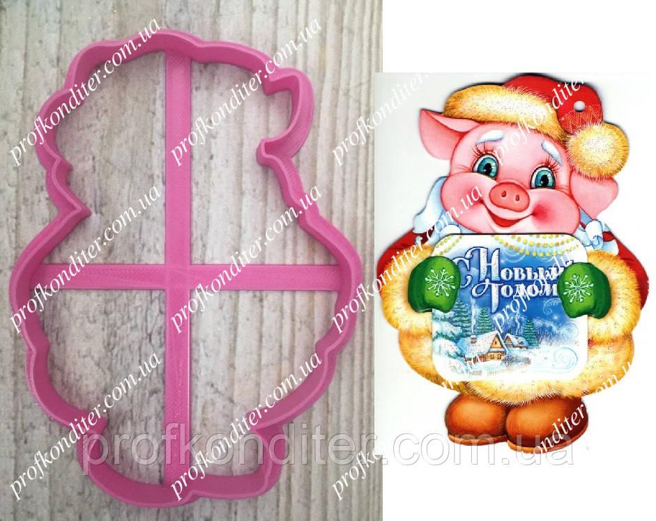 """Пластикова вирубка """"Свинка листівка №1"""" 11см"""