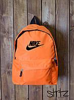 Новые Рюкзаки Nike Backpack ТОП-Качества Рюкзаки Найк Сумки Найк  +Наложенный Платеж ! 25c208b48f890